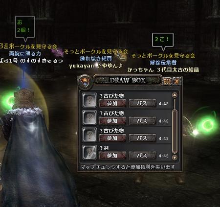 新紫ラキスト2