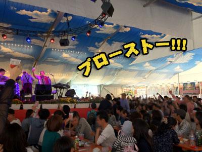 横浜 ビール