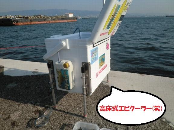 CIMG4644_サイズ変更