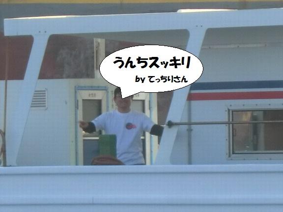 CIMG4651_サイズ変更