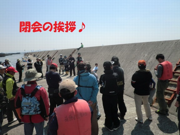CIMG4656_サイズ変更