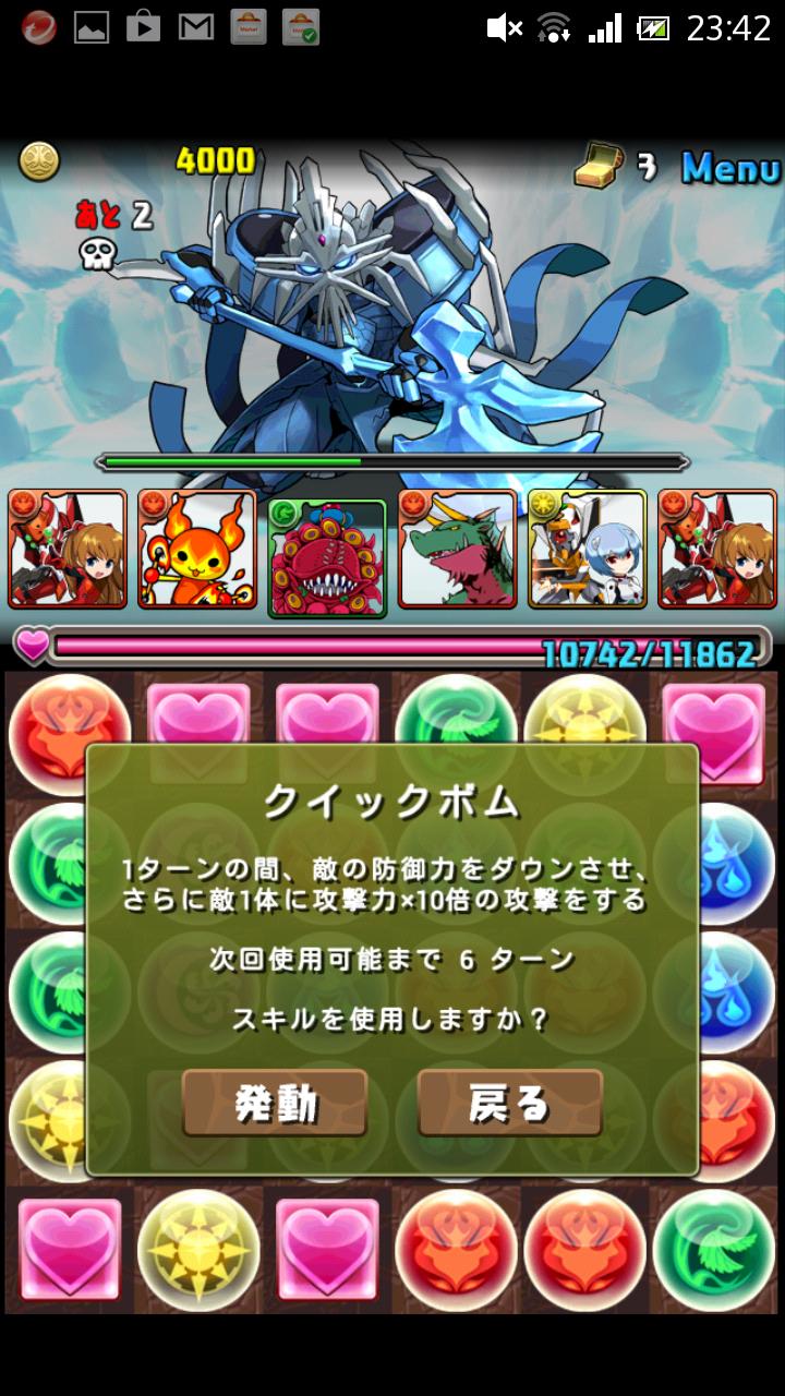 Screenshot_2014-03-09-23-42-53.png