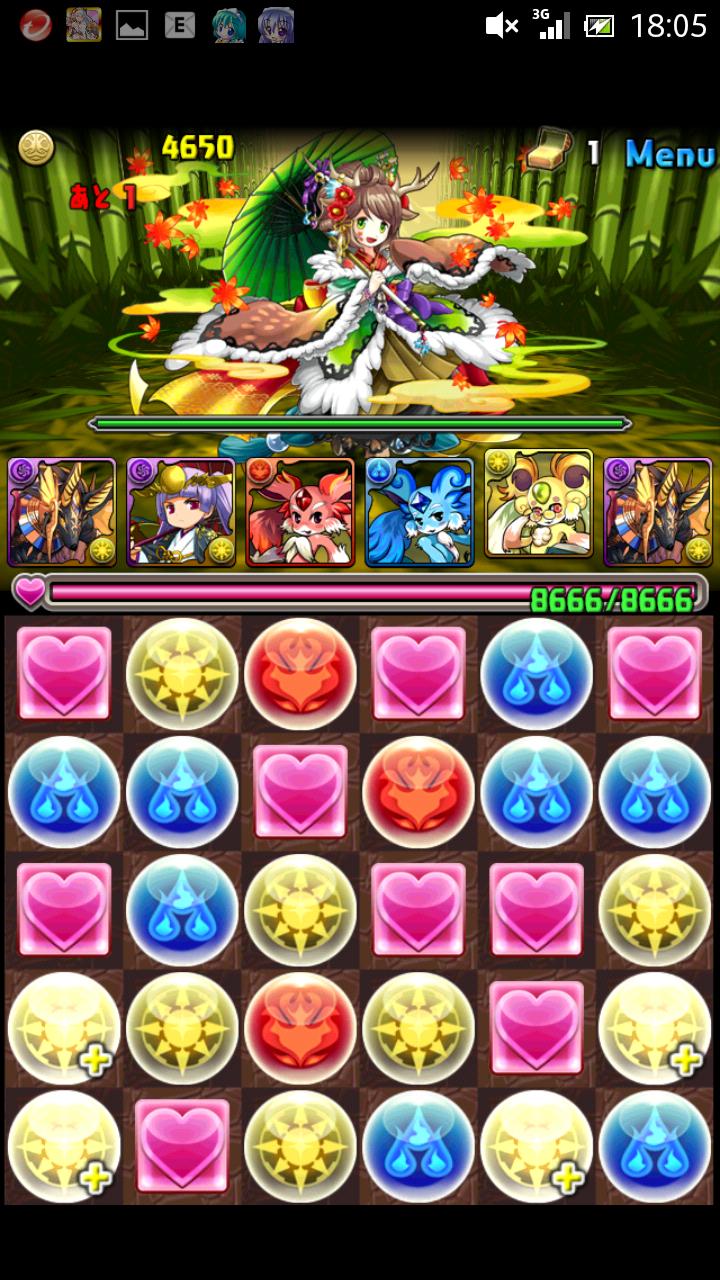 Screenshot_2014-03-12-18-05-35.png
