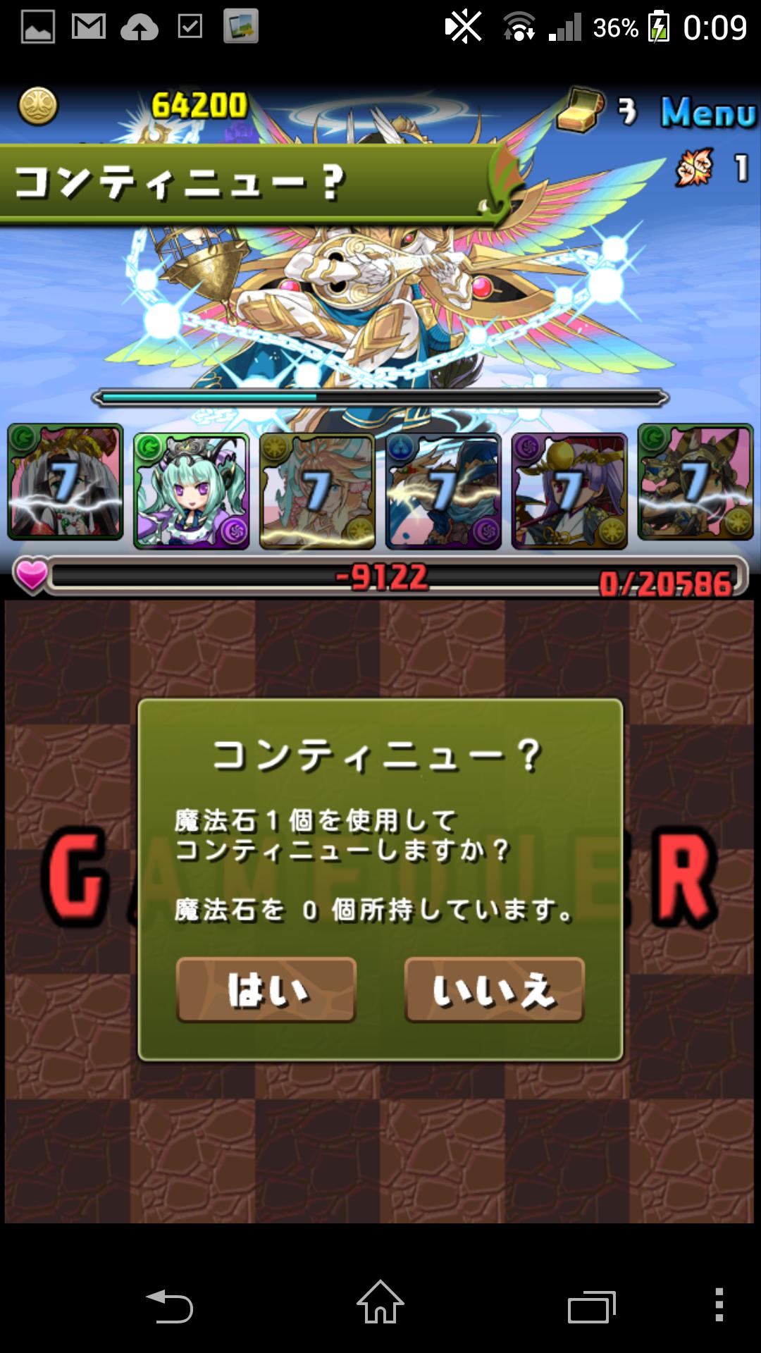 Screenshot_2014-03-28-00-09-13.png
