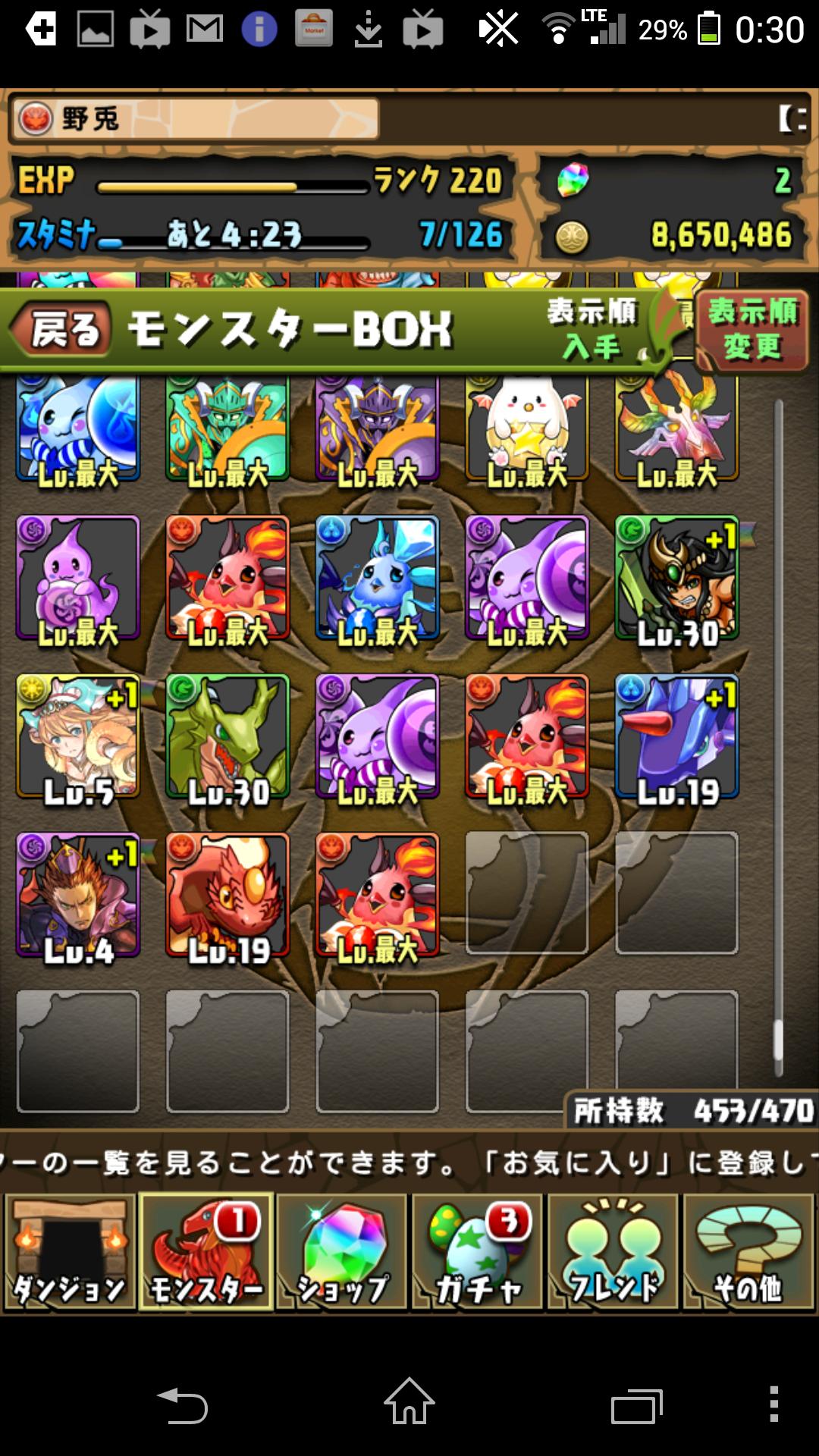 Screenshot_2014-04-01-00-30-51.png