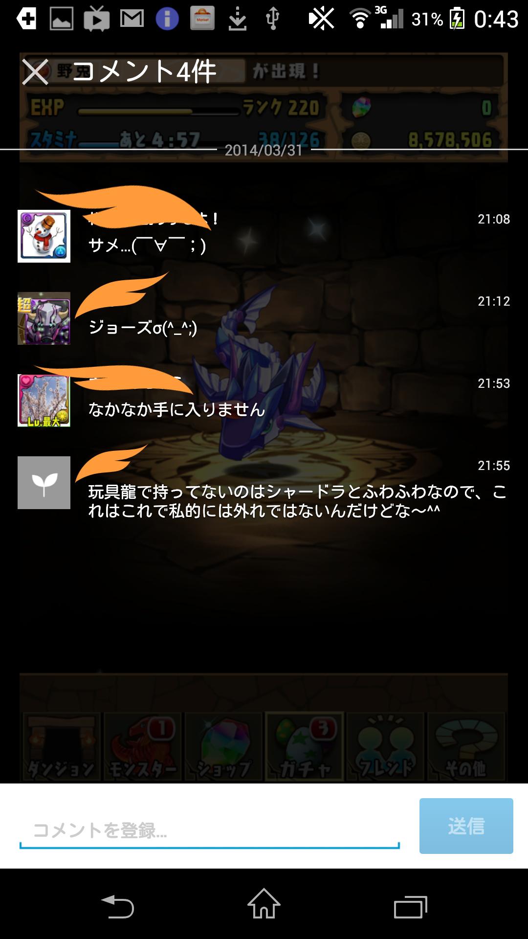 Screenshot_2014-04-01-00-43-37.jpg