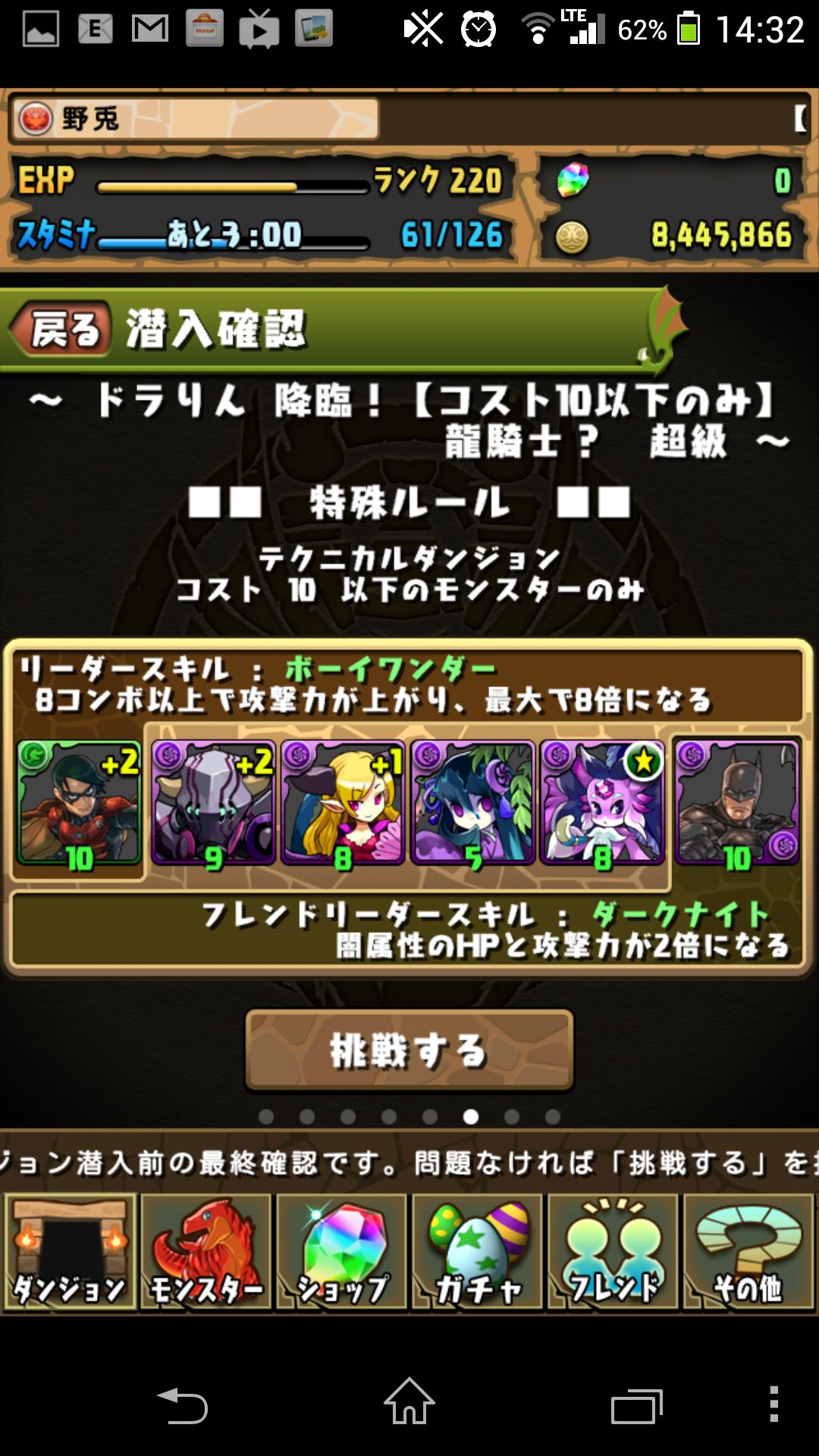 Screenshot_2014-04-01-14-32-13.png