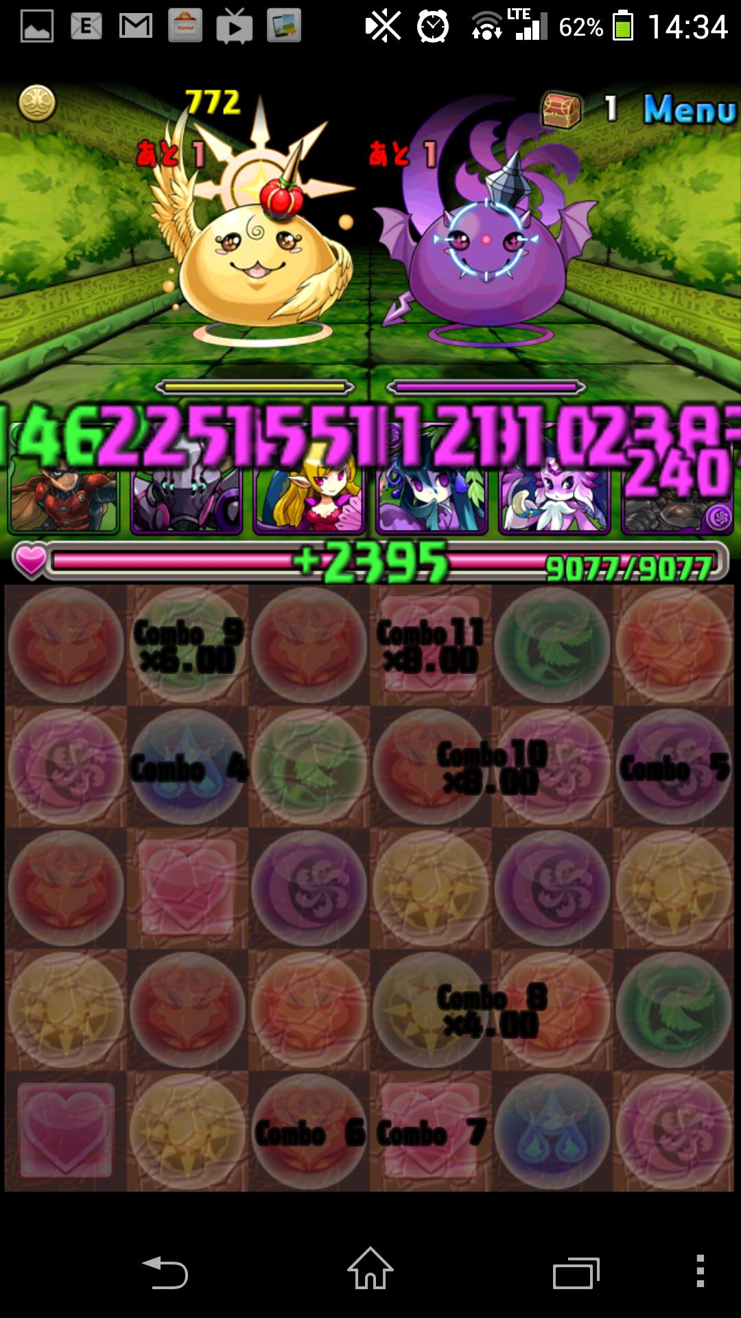 Screenshot_2014-04-01-14-34-02.png