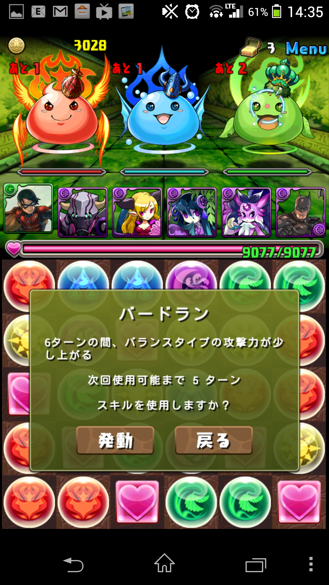 Screenshot_2014-04-01-14-35-20.png