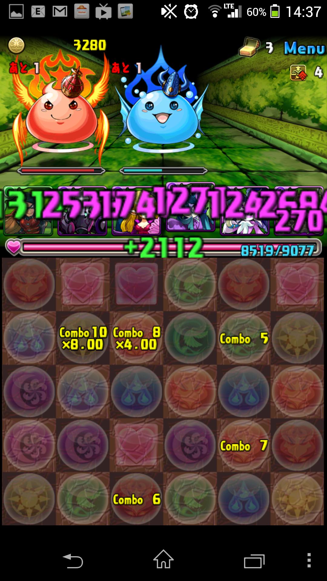 Screenshot_2014-04-01-14-37-04.png