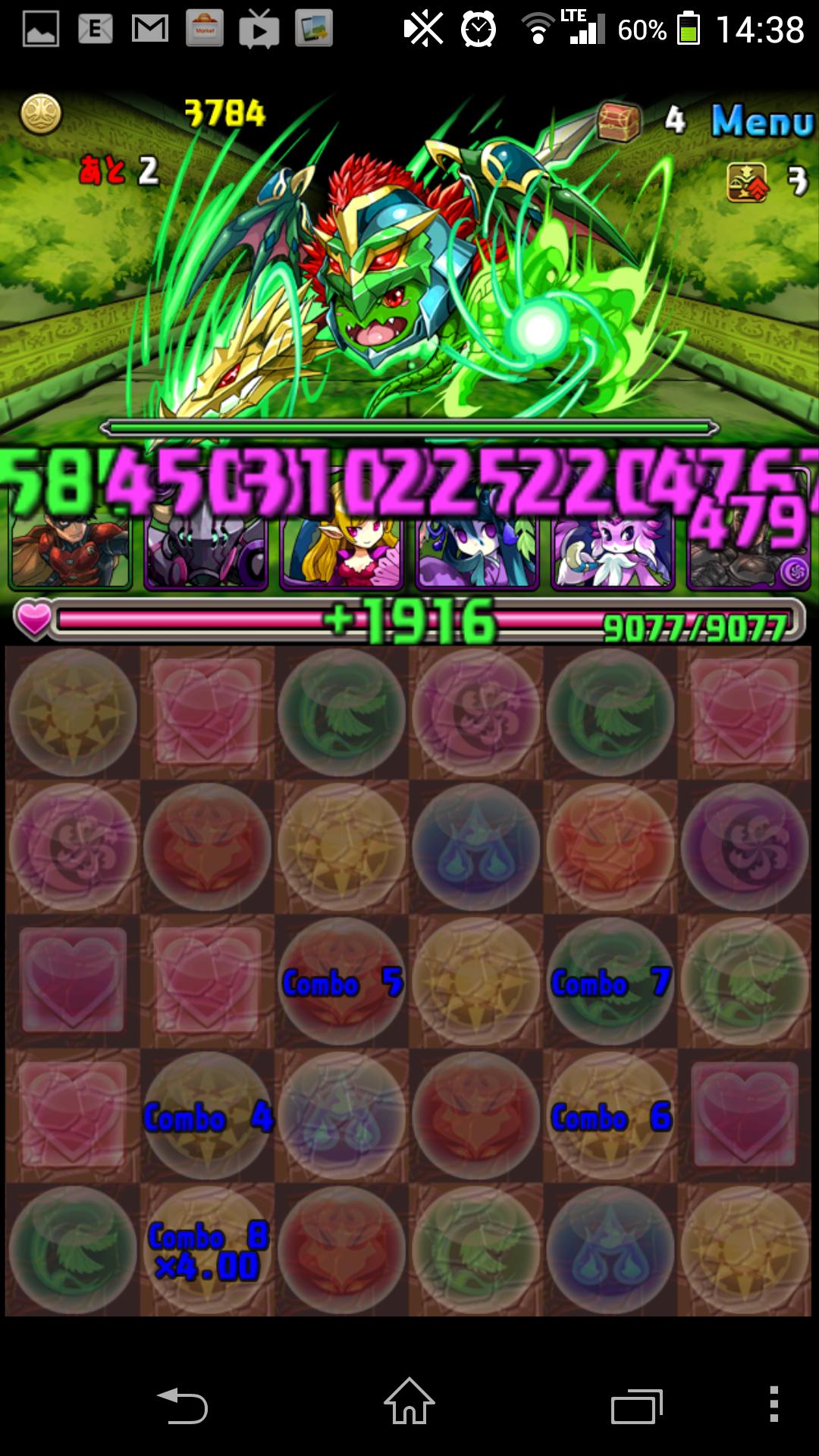 Screenshot_2014-04-01-14-38-04.png