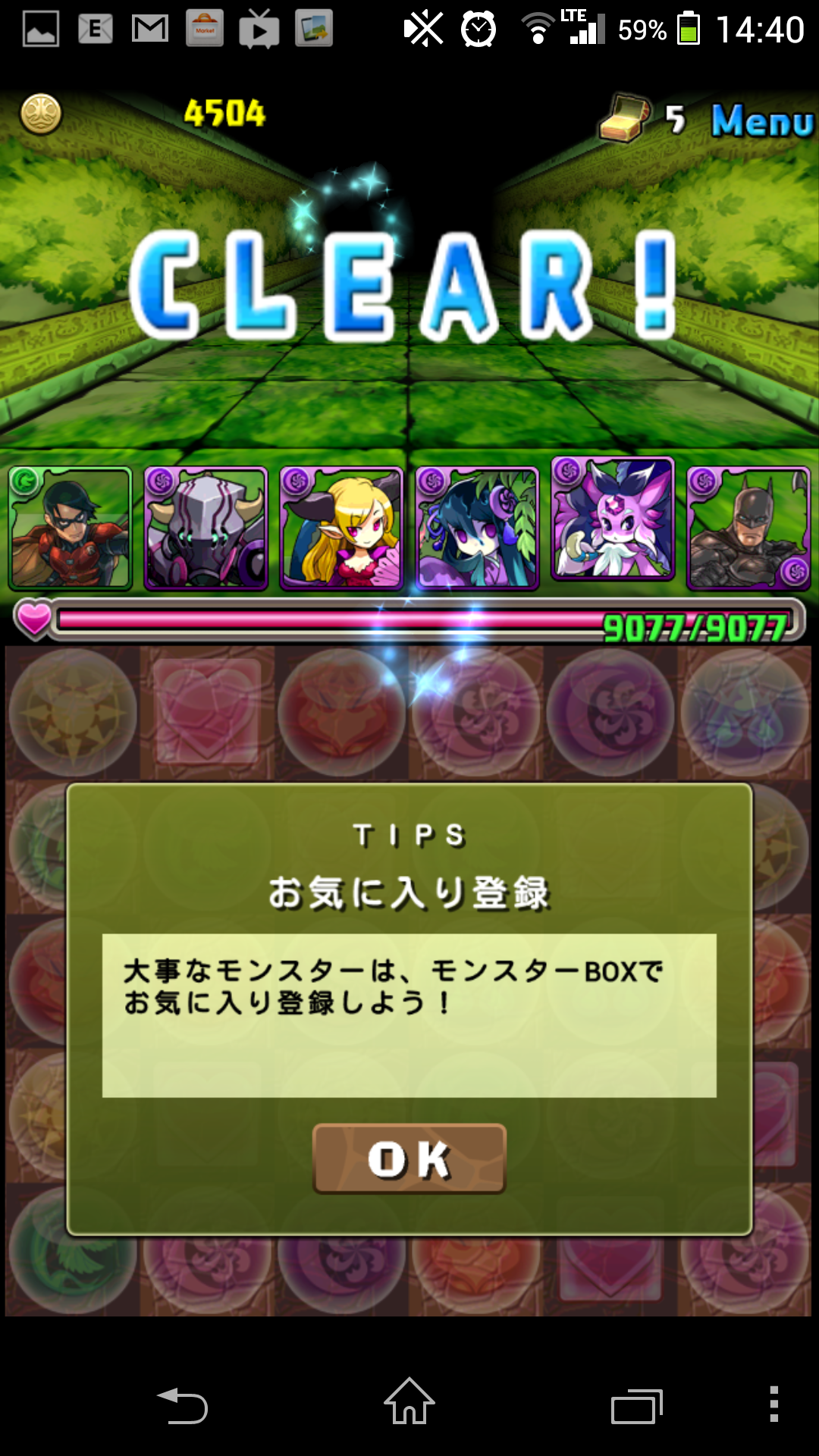 Screenshot_2014-04-01-14-40-27.png