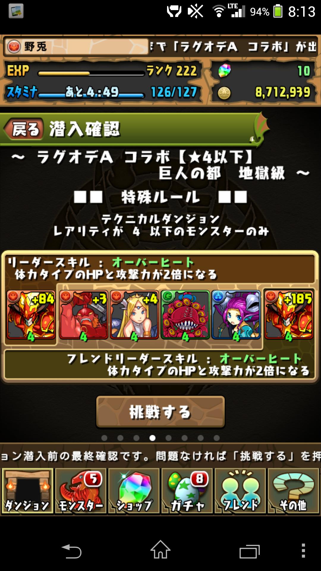 Screenshot_2014-04-04-08-13-44.png