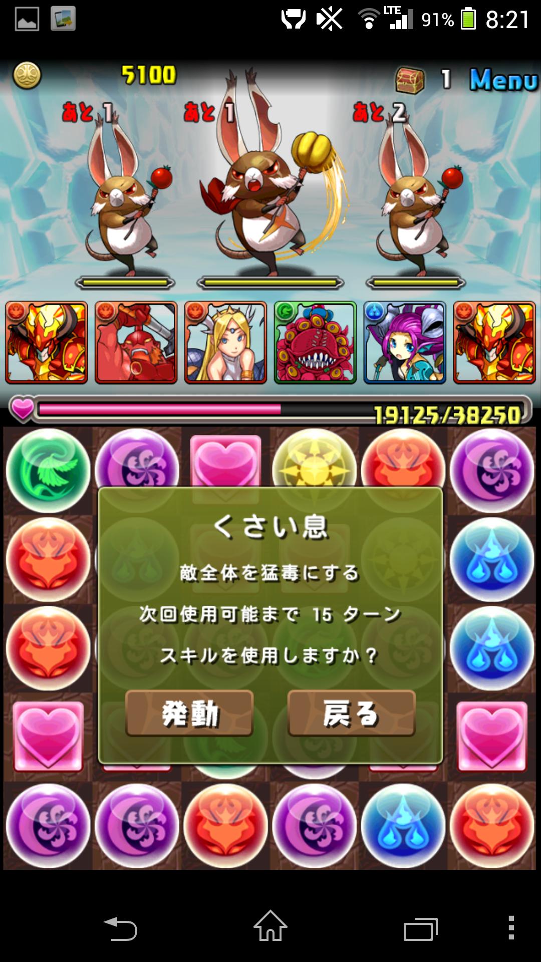 Screenshot_2014-04-04-08-21-21.png