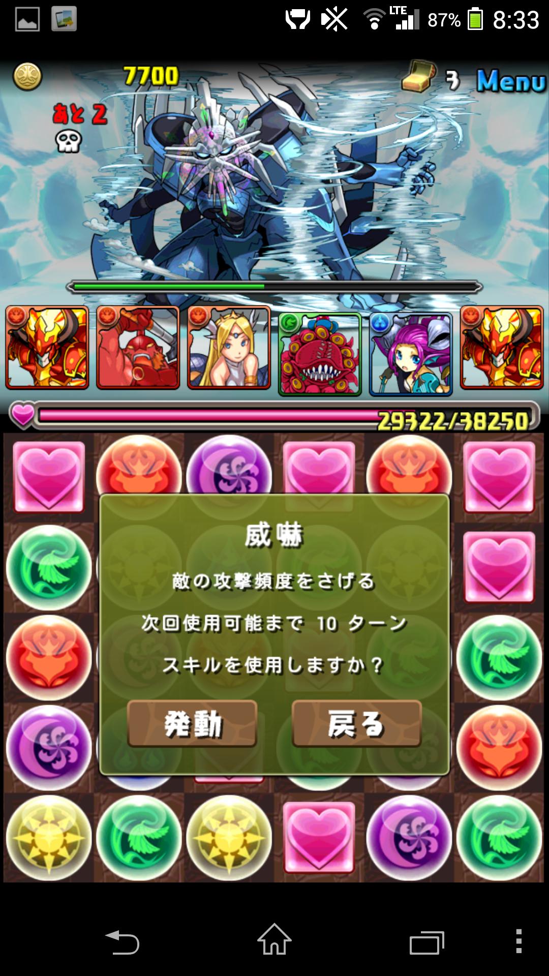 Screenshot_2014-04-04-08-33-43.png
