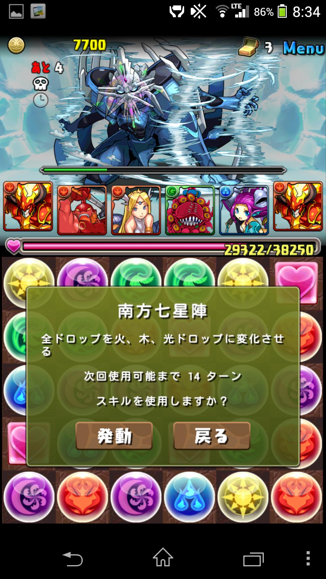 Screenshot_2014-04-04-08-34-31.png