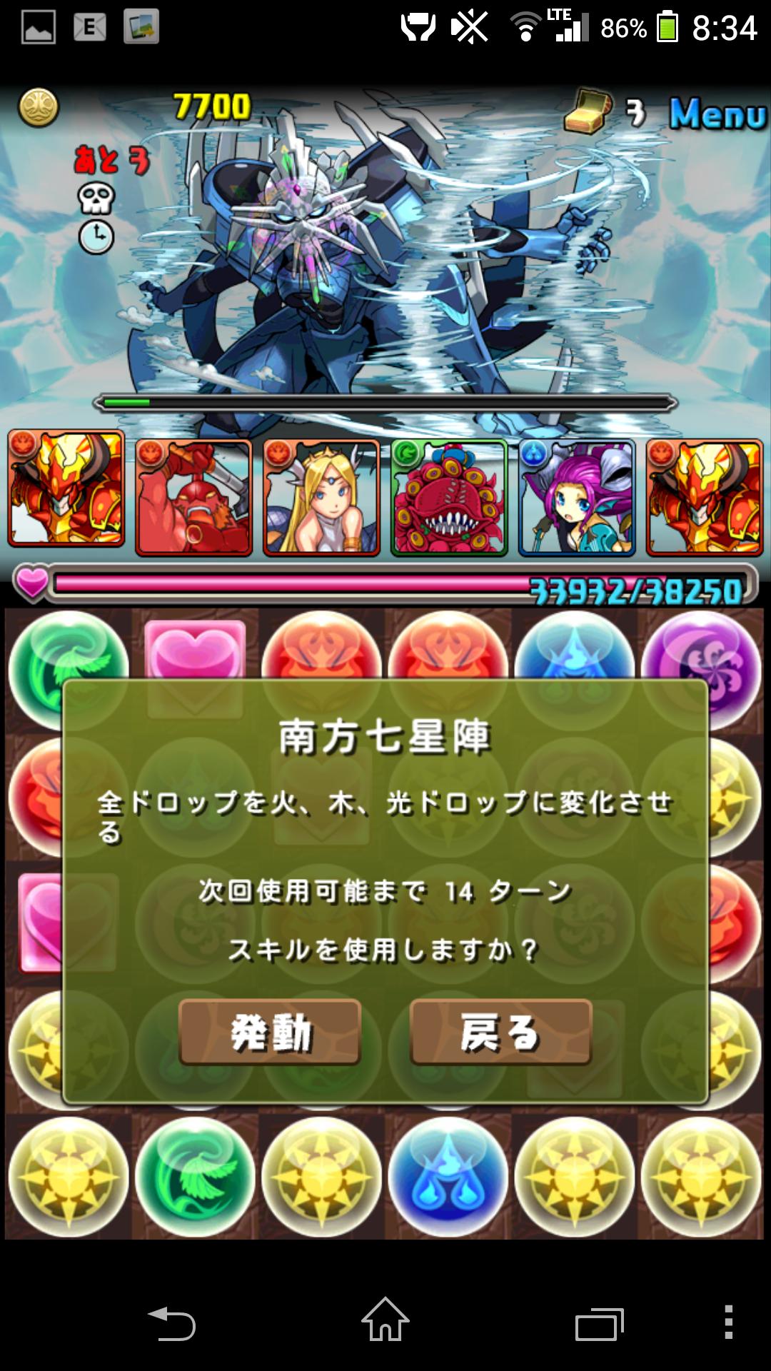 Screenshot_2014-04-04-08-34-56.png