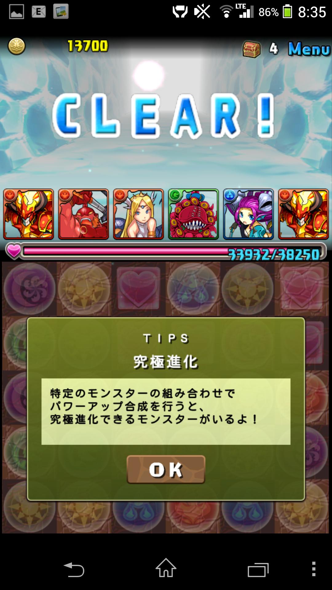 Screenshot_2014-04-04-08-35-19.png