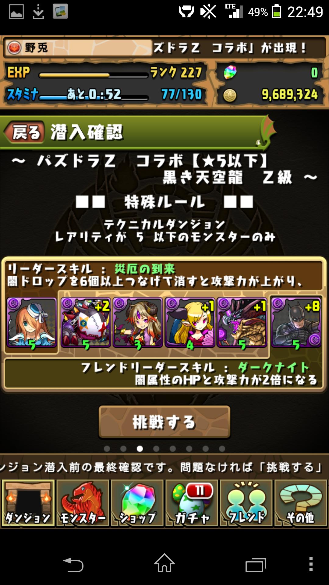 Screenshot_2014-04-15-22-49-41.png