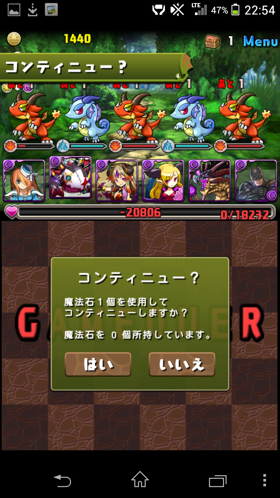 Screenshot_2014-04-15-22-54-28.png