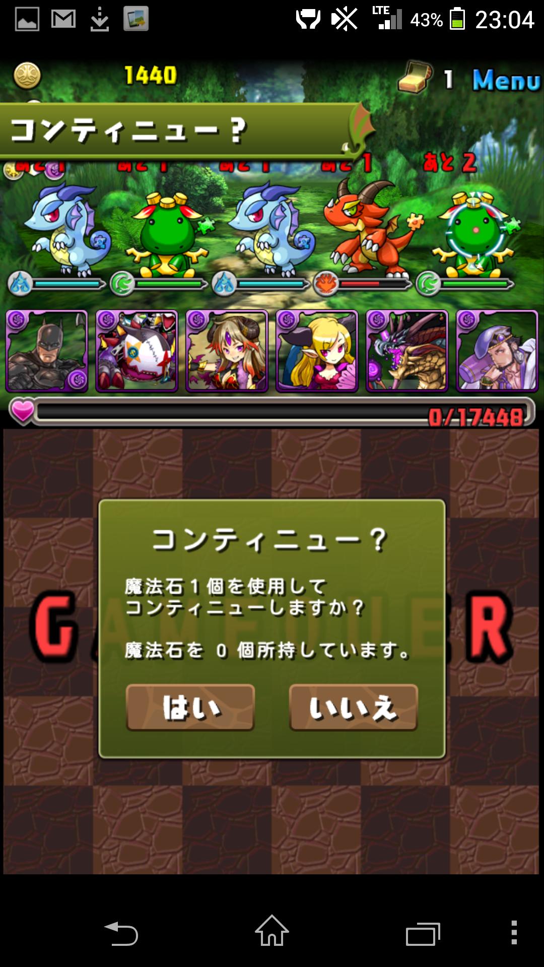 Screenshot_2014-04-15-23-04-34.png