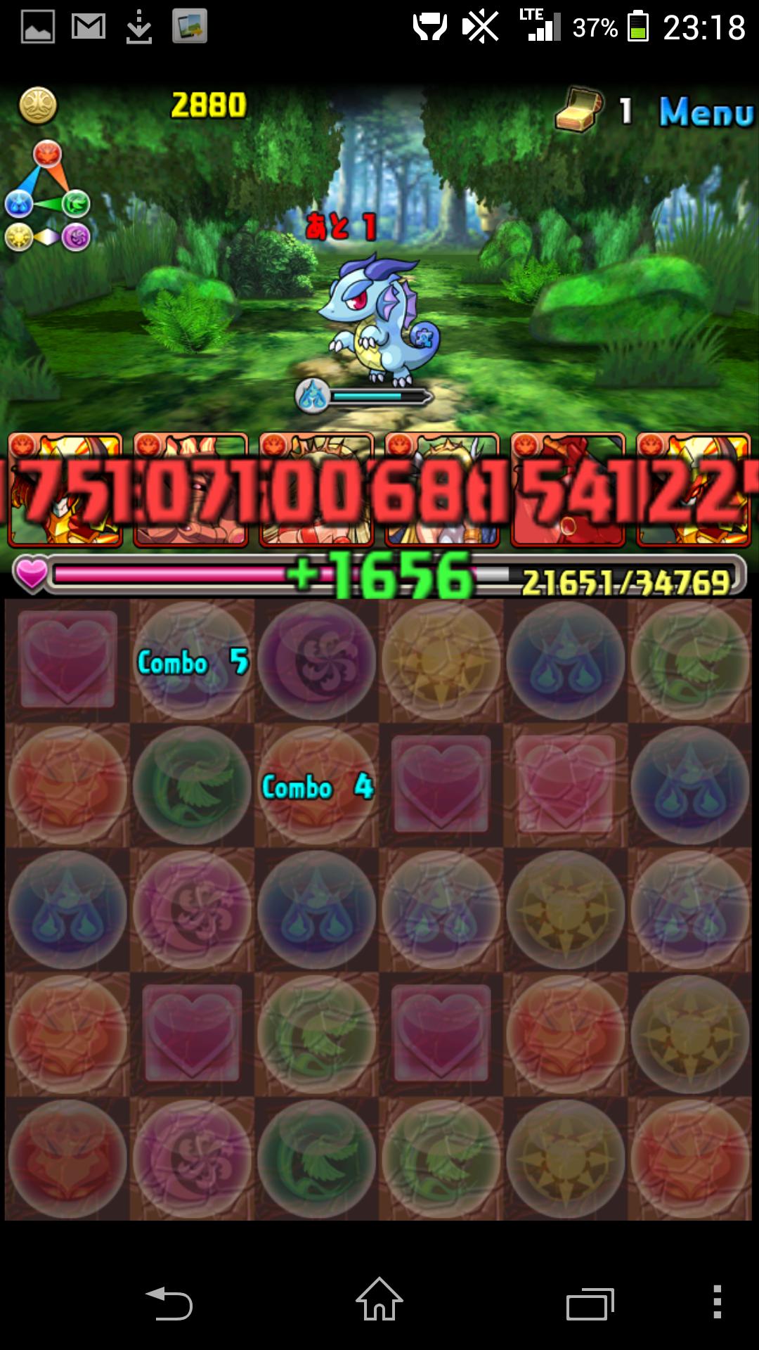 Screenshot_2014-04-15-23-18-54.png