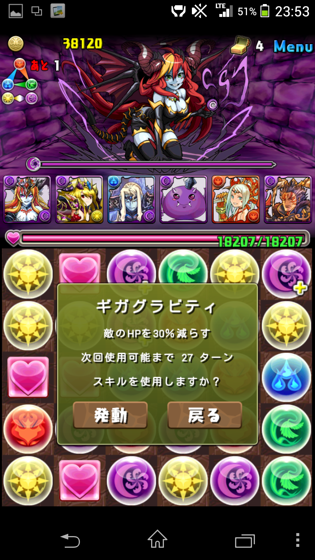 Screenshot_2014-04-17-23-53-44.png