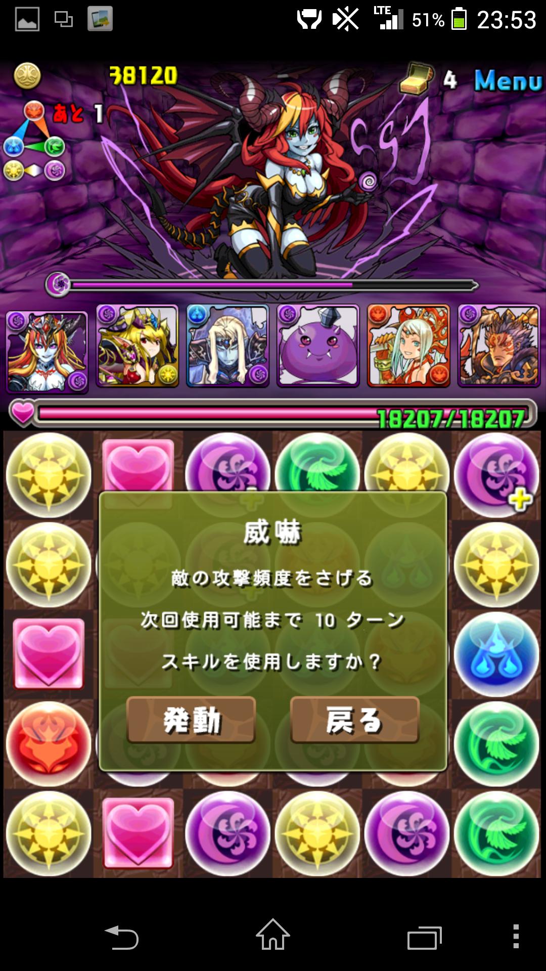 Screenshot_2014-04-17-23-53-51.png