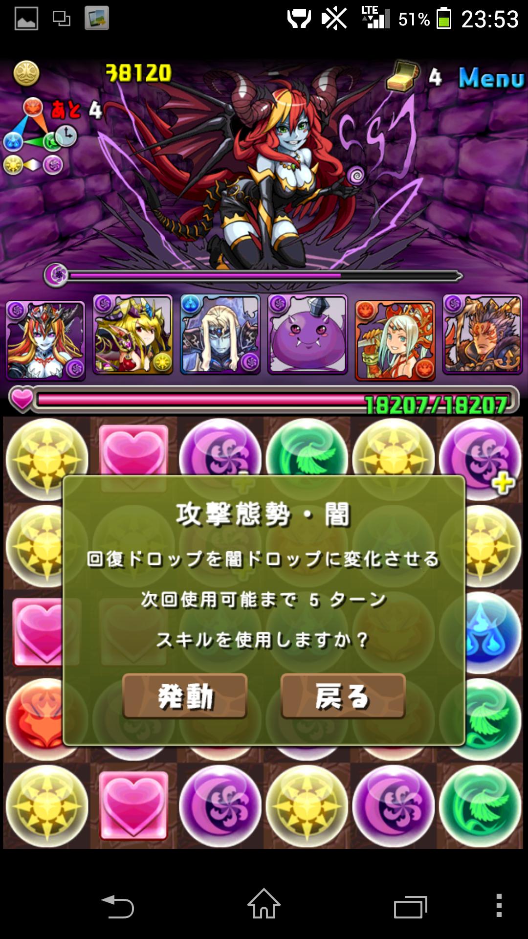 Screenshot_2014-04-17-23-53-57.png