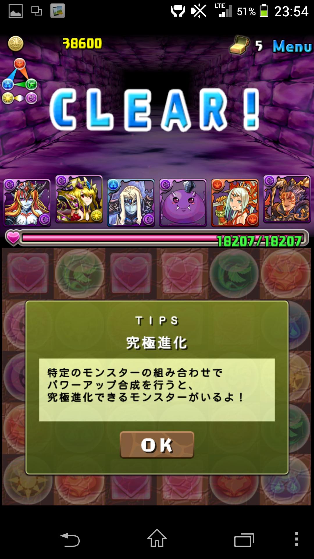 Screenshot_2014-04-17-23-54-33.png
