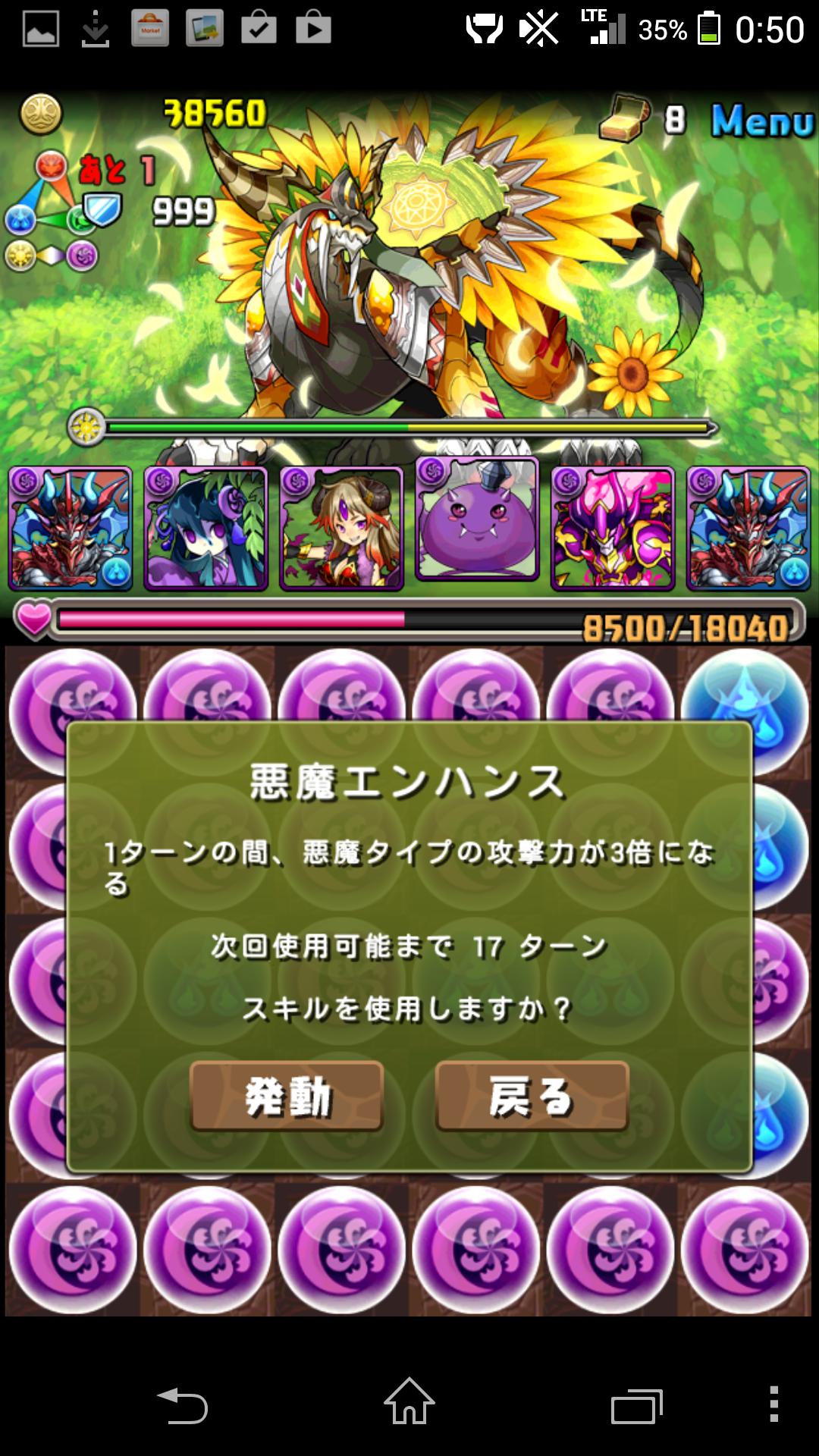 Screenshot_2014-04-19-00-50-16.png