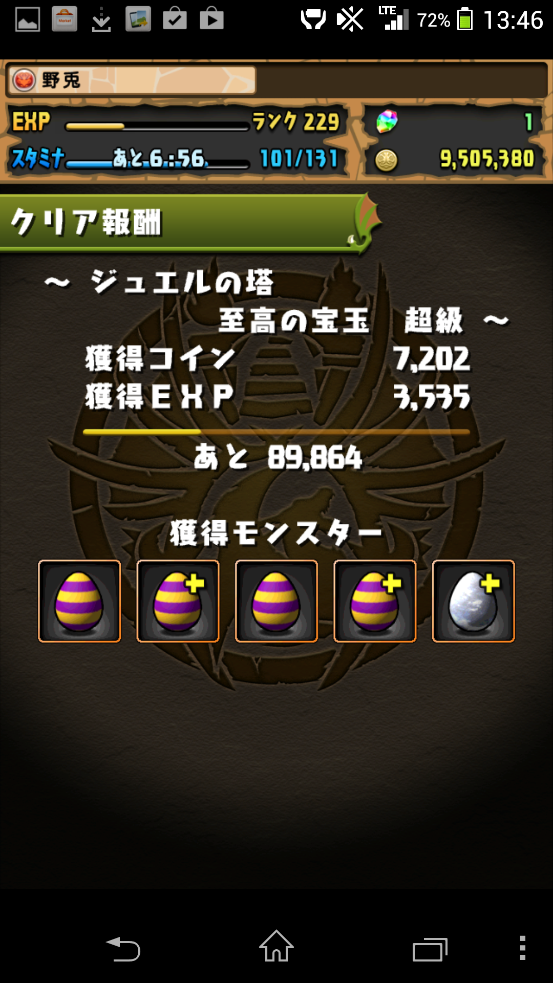 Screenshot_2014-04-19-13-46-02.png