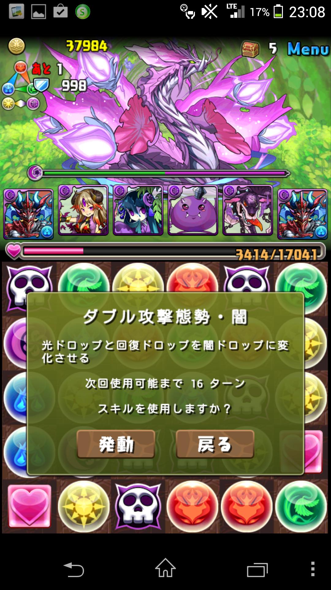 Screenshot_2014-04-22-23-08-37.png