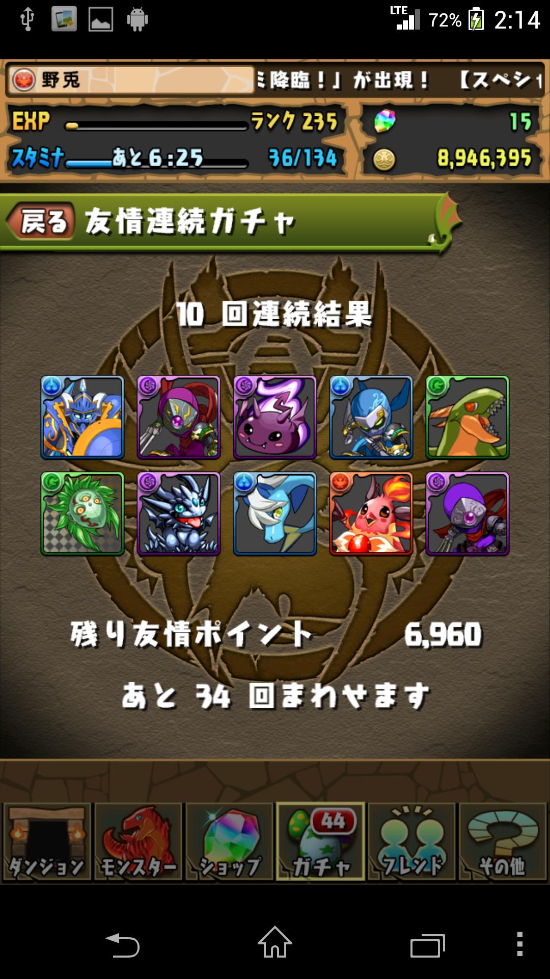 Screenshot_2014-04-29-02-14-31.png
