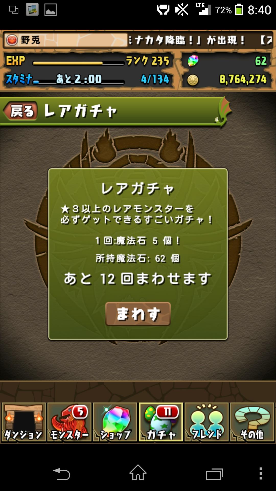Screenshot_2014-05-01-08-40-34.png