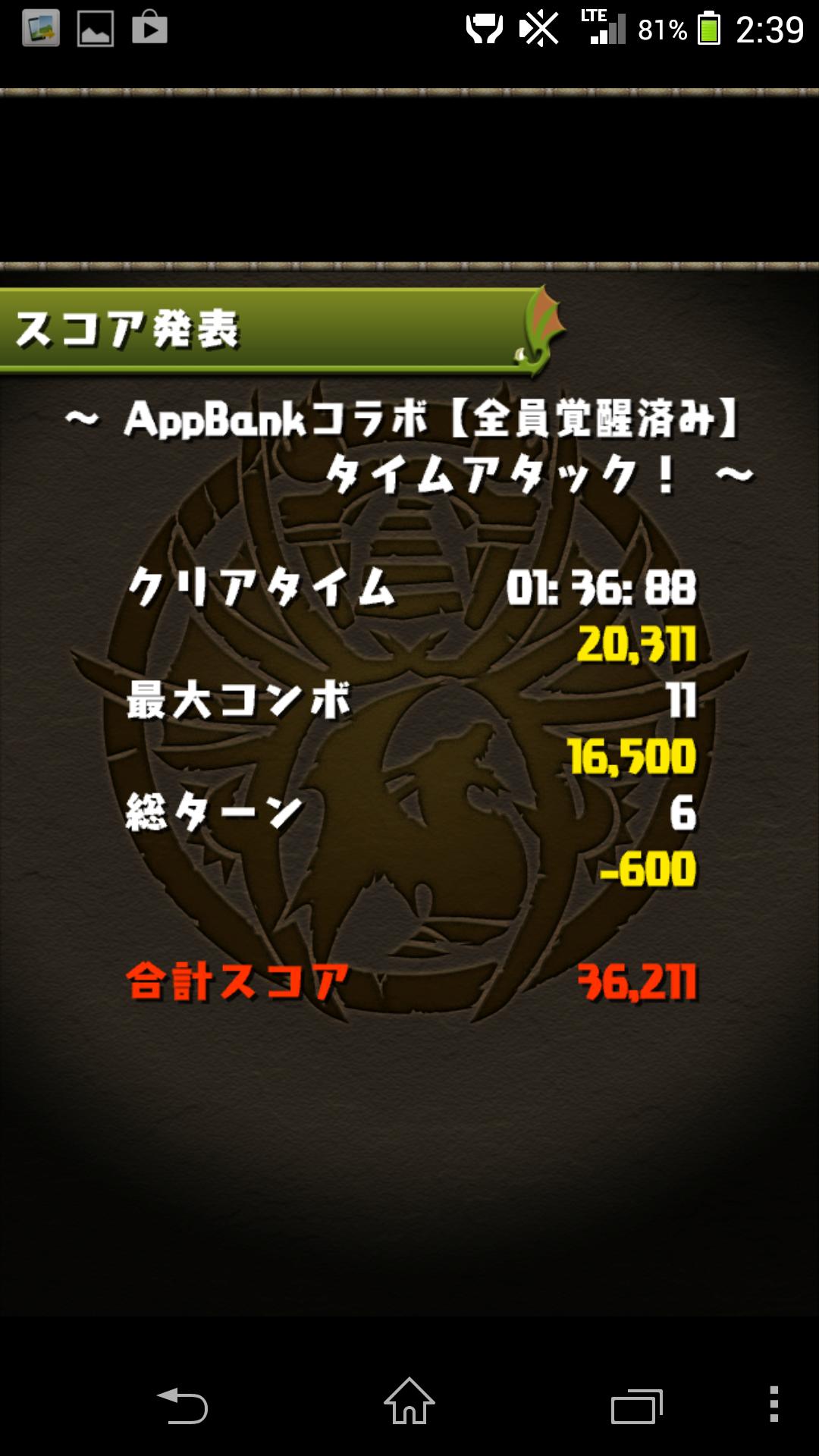 Screenshot_2014-05-02-02-39-33.png