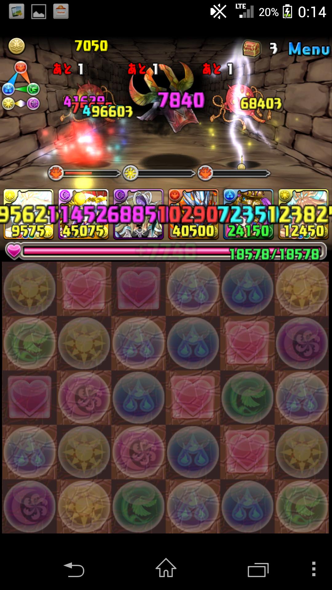 Screenshot_2014-05-07-00-14-55.png