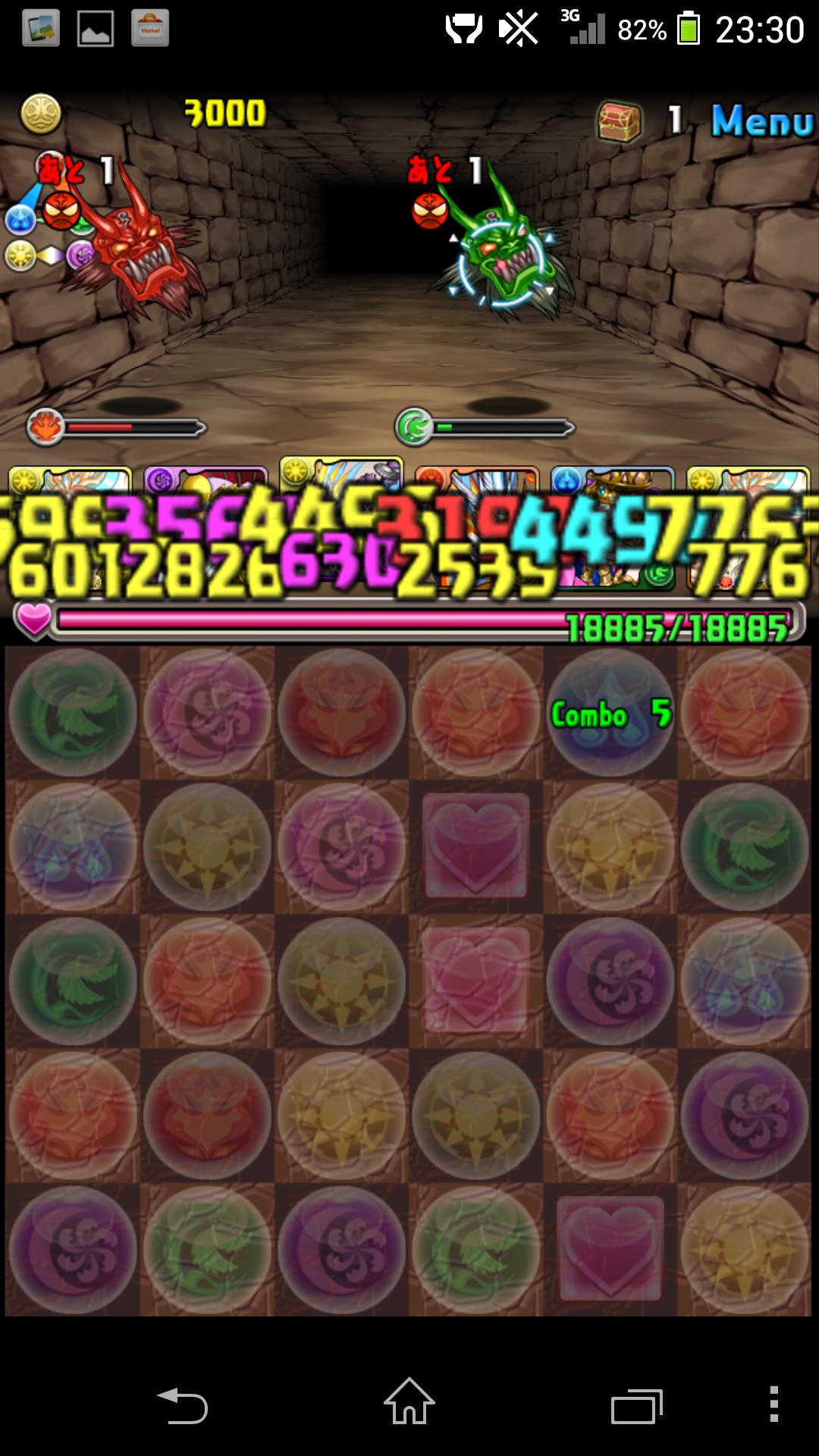 Screenshot_2014-05-07-23-30-42.png