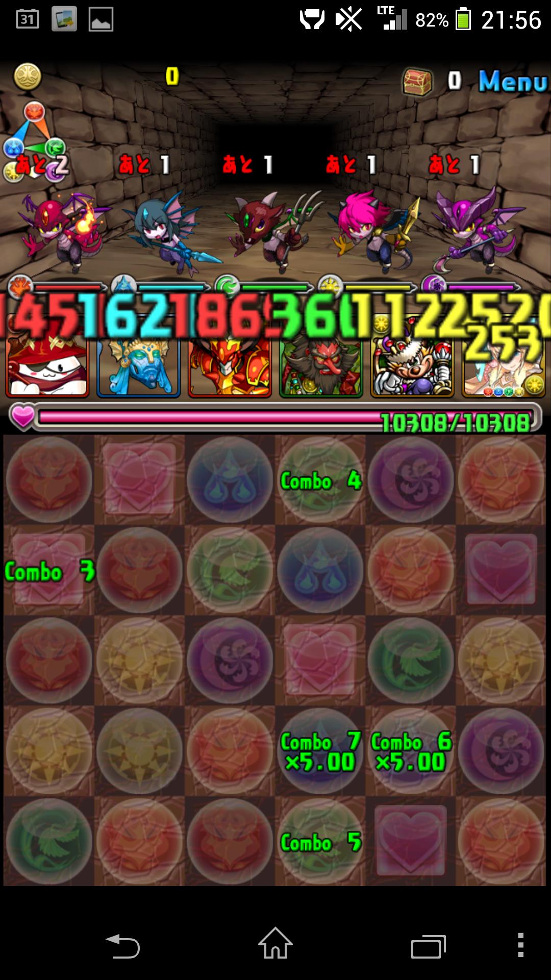 Screenshot_2014-05-12-21-56-35.png