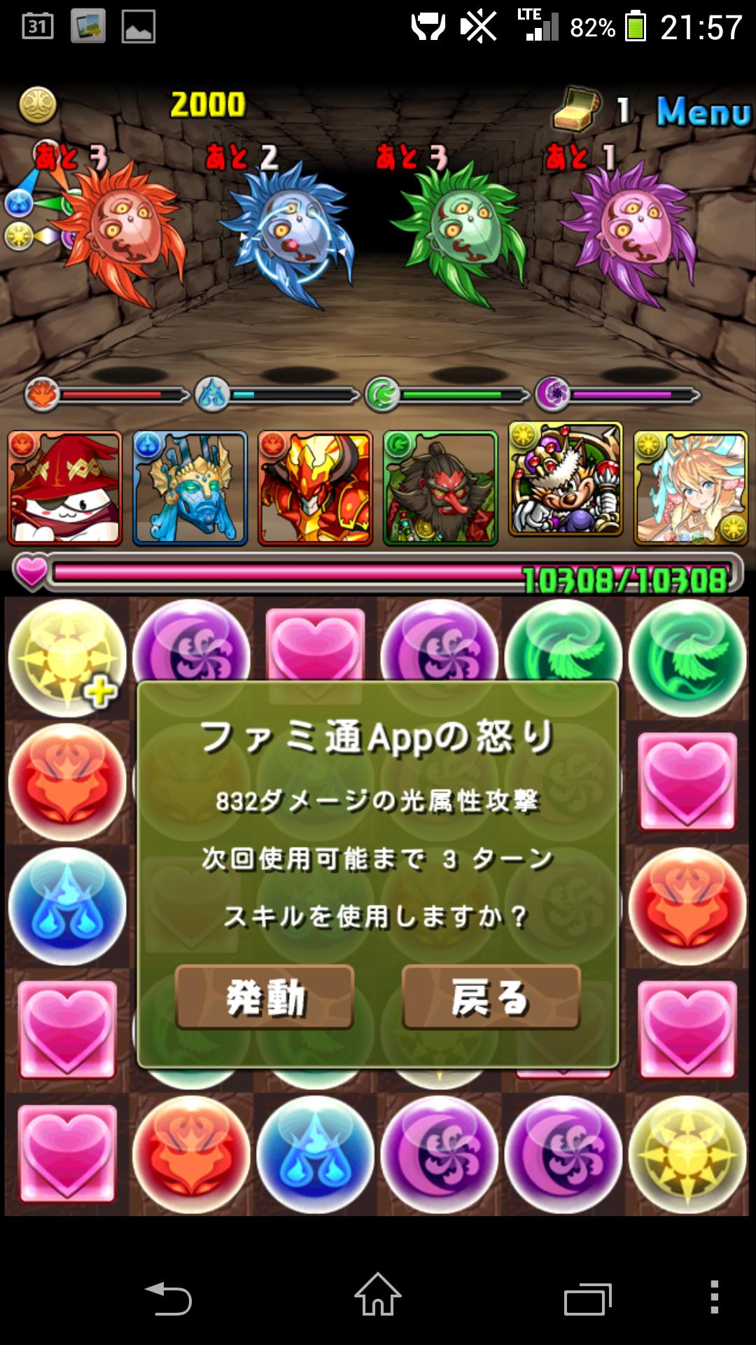 Screenshot_2014-05-12-21-57-52.png