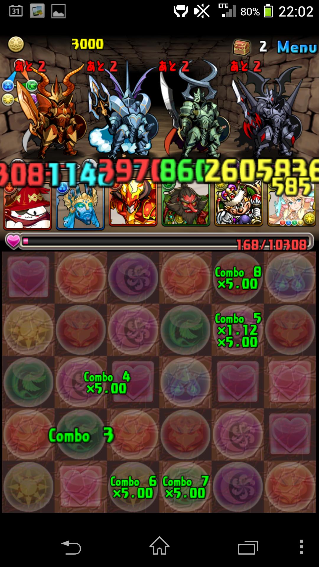 Screenshot_2014-05-12-22-02-03.png