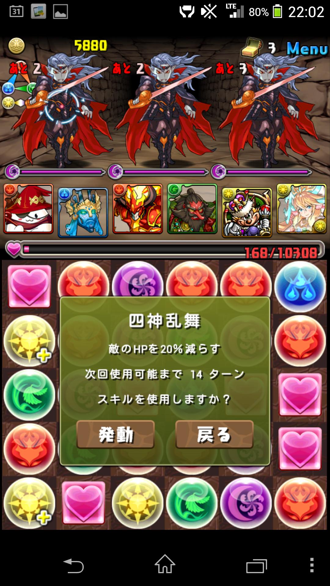 Screenshot_2014-05-12-22-02-30.png