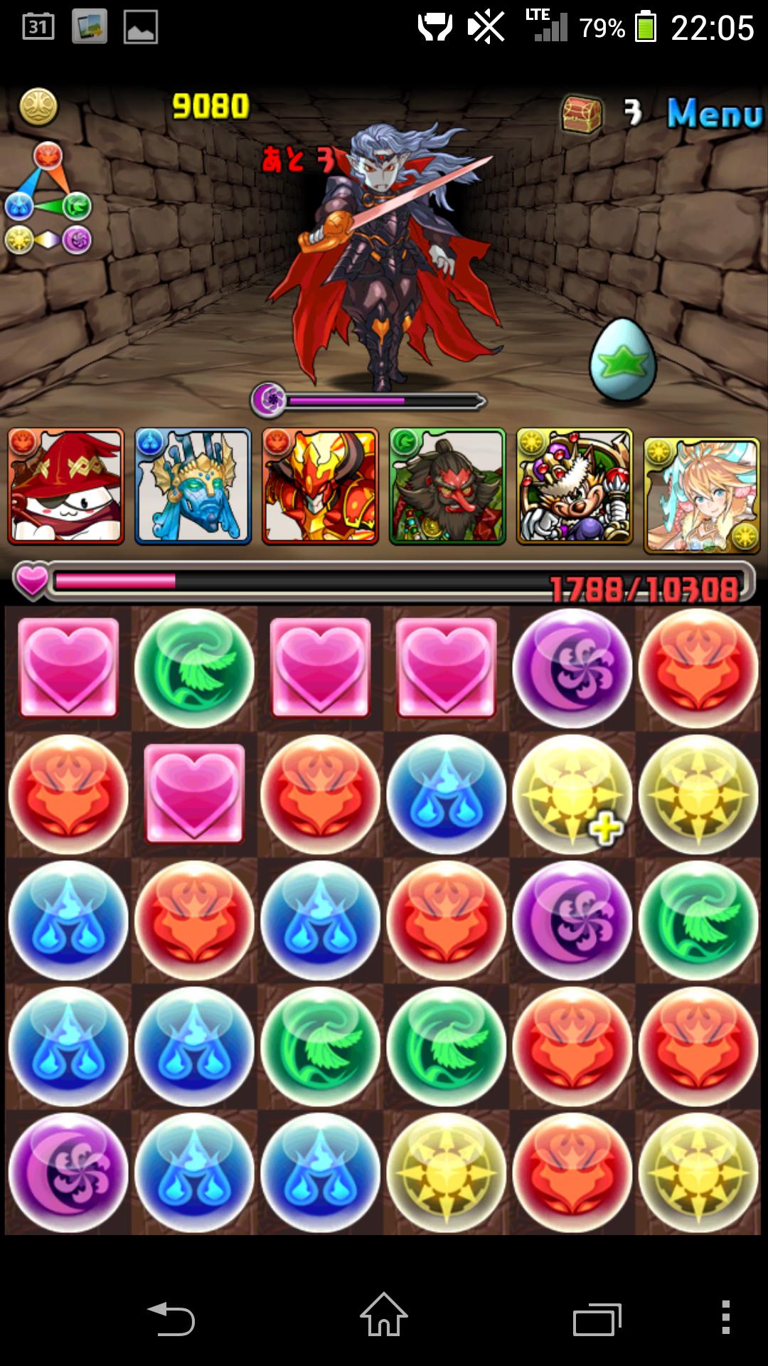 Screenshot_2014-05-12-22-05-25.png
