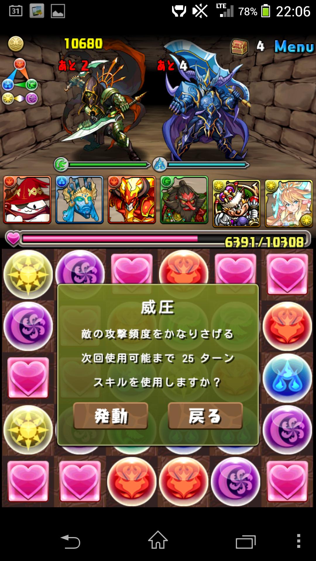 Screenshot_2014-05-12-22-06-38.png