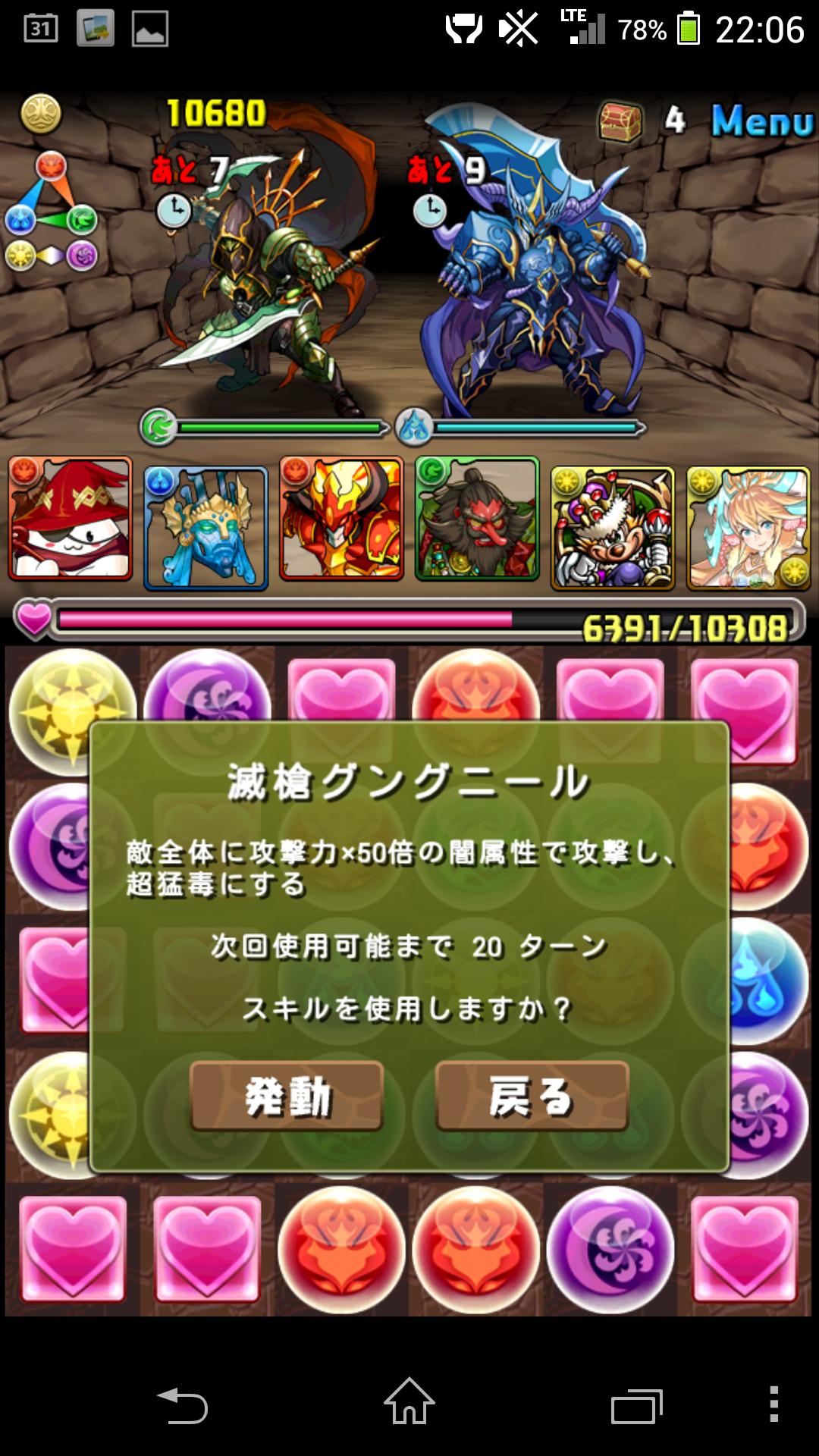 Screenshot_2014-05-12-22-06-50.png