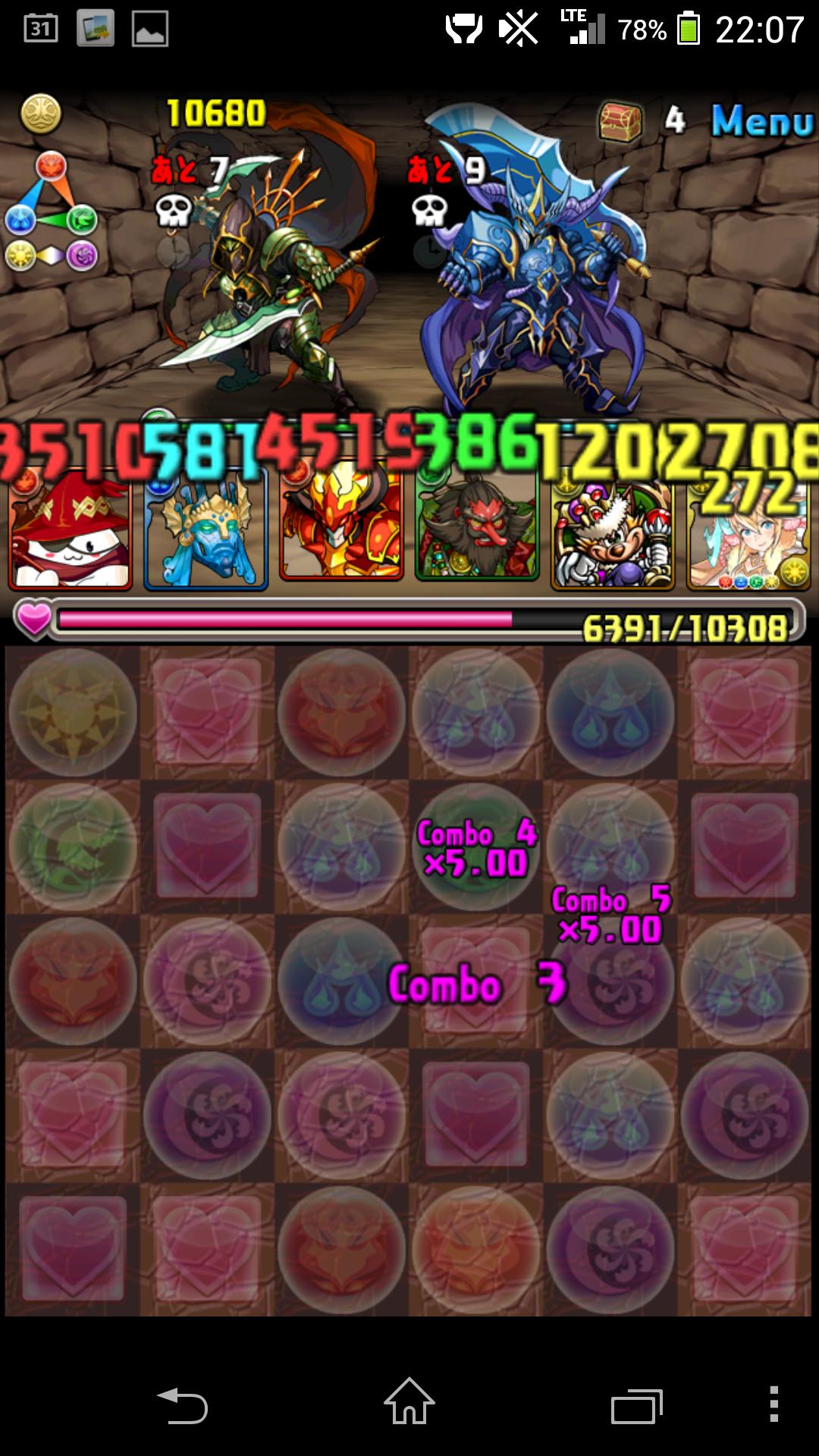 Screenshot_2014-05-12-22-07-11.png