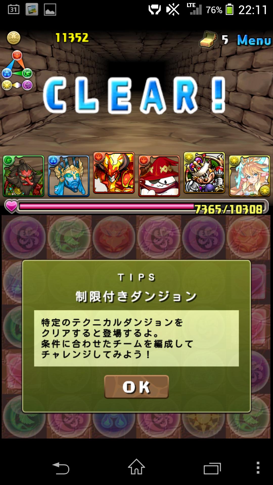 Screenshot_2014-05-12-22-11-35.png
