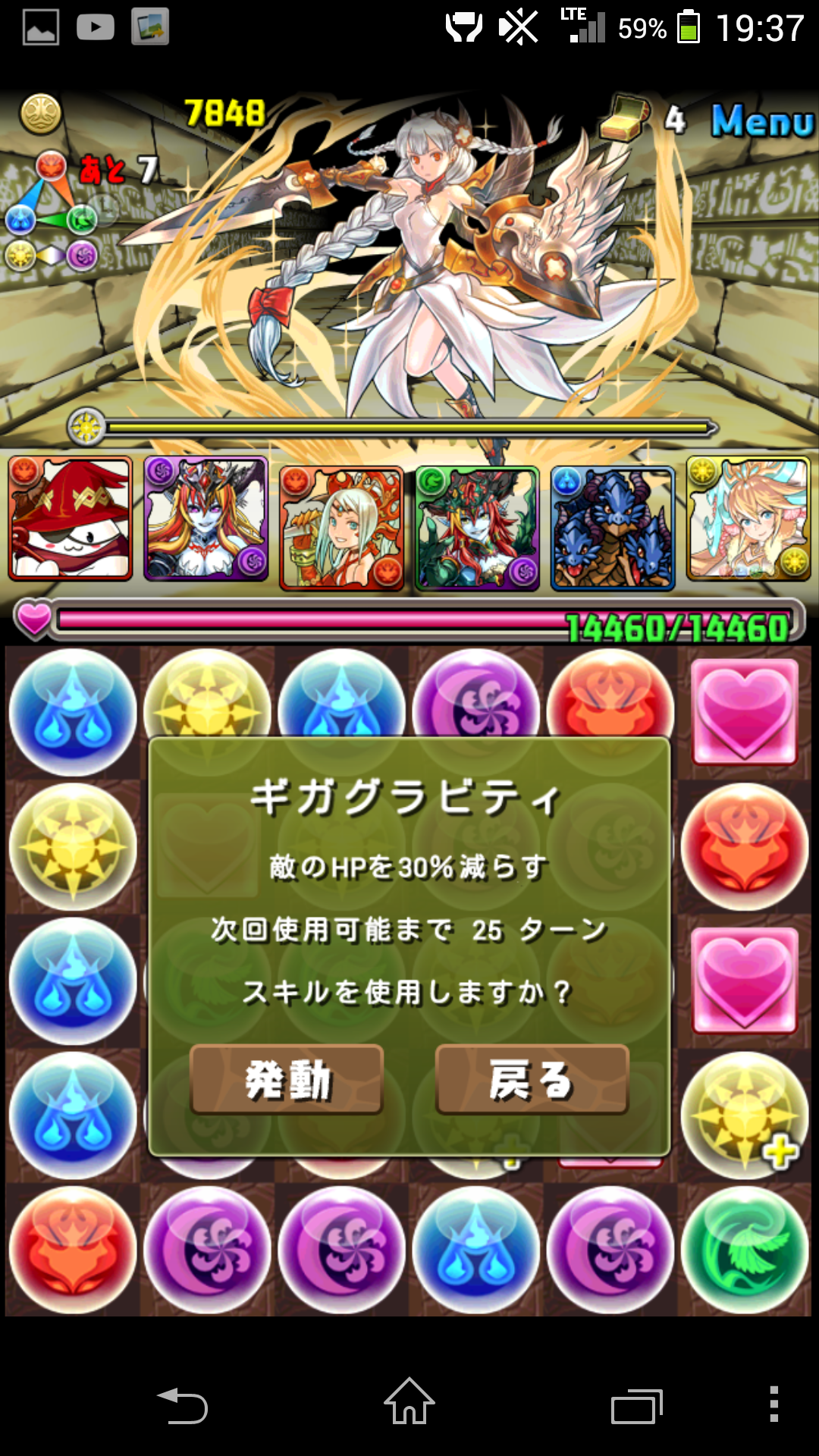 Screenshot_2014-05-17-19-37-31.png