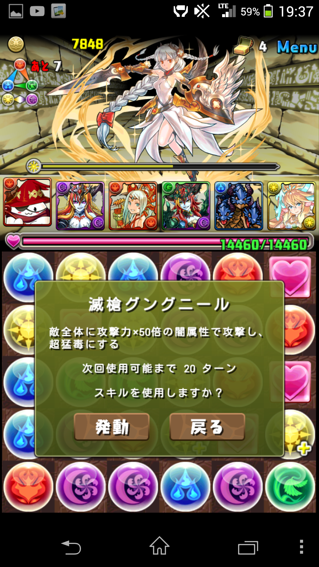 Screenshot_2014-05-17-19-37-43.png