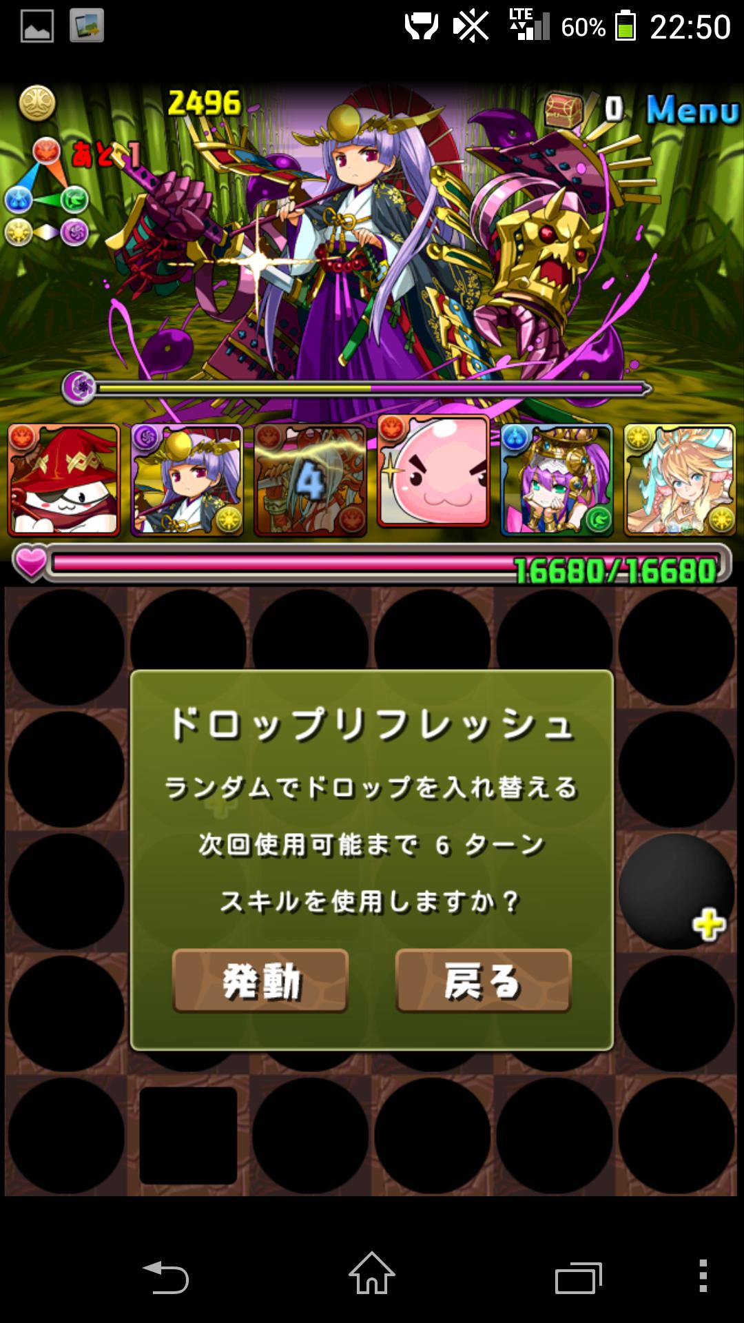 Screenshot_2014-05-22-22-50-31.png